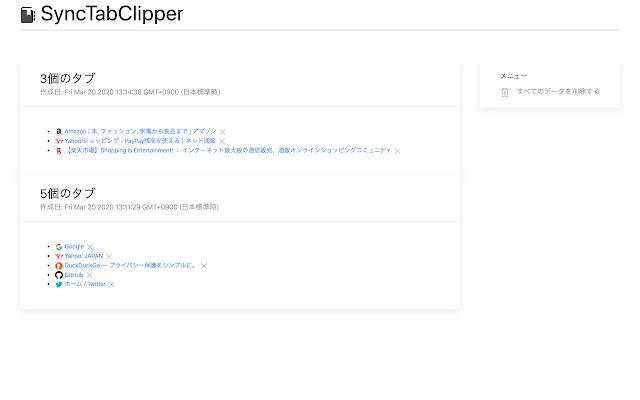 SyncTabClipper