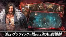 DarkAvenger X - ダークアベンジャー クロスのおすすめ画像4