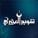 Al Ujairy