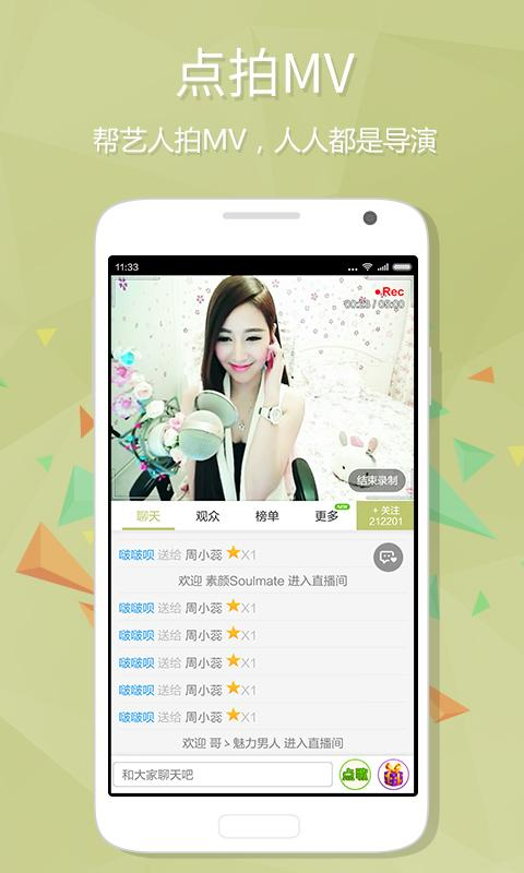 Kugou Music- screenshot