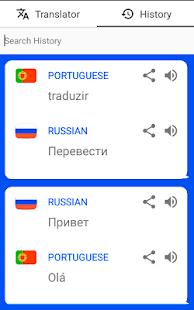 Ruský - Portugalská tlumočník - náhled