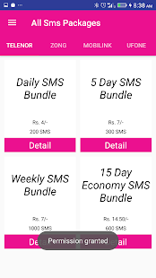 Pakistan All Sim SMS Packages 2017 - náhled