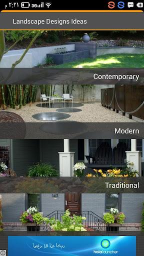 Landscape Designs Ideas