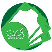 Pakistan Prize Bond