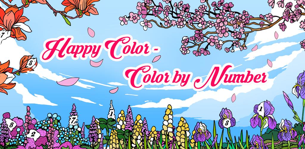 Download Happy Color Giochi Da Colorare Con I Numeri Apk Latest