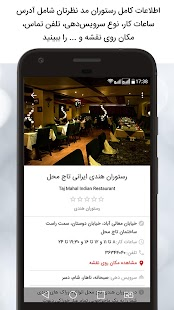 Shirazfood- screenshot thumbnail