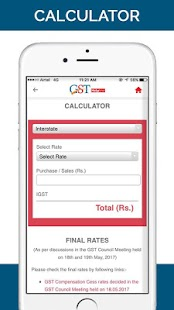 GST Helpline (GSTR Filing & E-WAY Bill Guide)- screenshot thumbnail