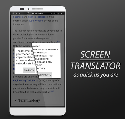 Screen Translator Plus 2 4 Apk is Here! [LATEST] | On HAX
