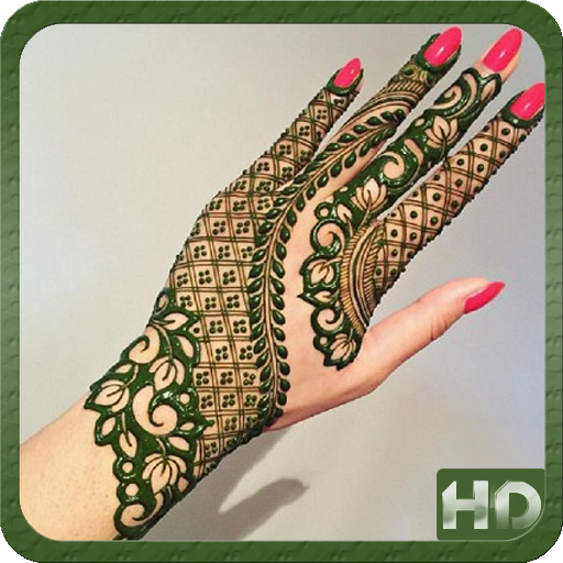 Arabic Mehndi Design 2018 Latest Images
