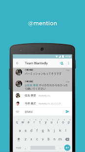 Wantedly Chat - for business- screenshot thumbnail