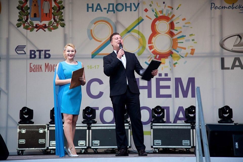 Алексей Гнедин в Ростове-на-Дону