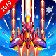Strike Force - Arcade shooter - Shoot 'em up apk