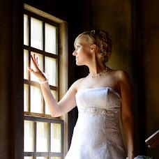 Wedding photographer Liliya Maniya (1414). Photo of 04.07.2015