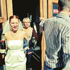 Wedding photographer Natasha Lineva (NatashaLineva). Photo of 11.04.2016