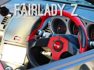 フェアレディZ Z33 CBA-Z33 中期型のカスタム事例画像 ターキーさんの2018年06月25日09:28の投稿