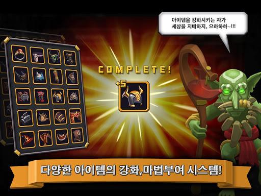 팀오판 - 실시간 MORPG