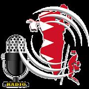 Radio FM Bahrain
