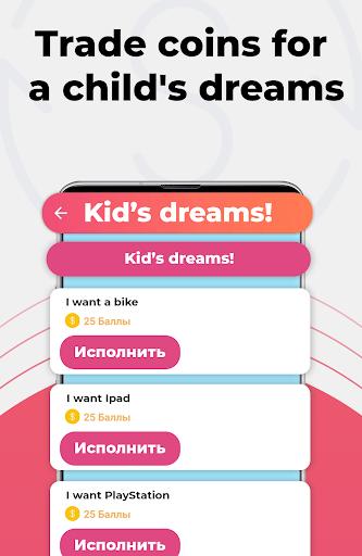 Kid security - GPS phone tracker, family search 1.207 screenshots 7