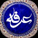 دعای عرفه صوتی 1400 icon