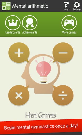 Mental arithmetic (Math, Brain Training Apps) 1.4.5 screenshots 1