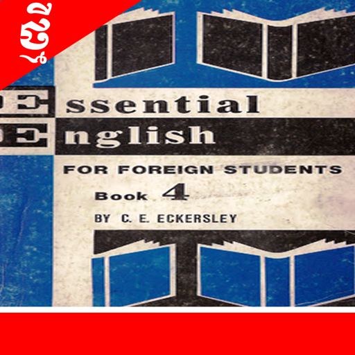 Essential English-for Foreign Students Book-4 Android APK Download Free By Love Every Thing