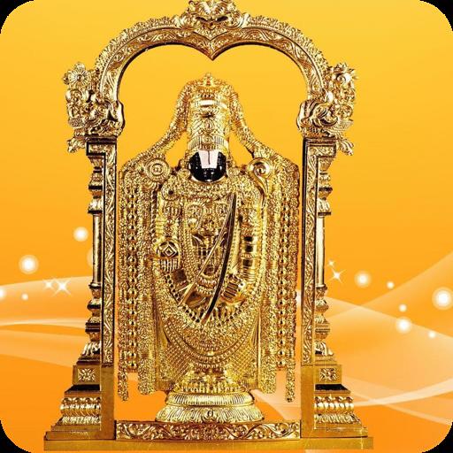 Sri Venkateswara Vajra Kavacham  screenshots 1