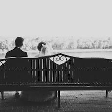 Wedding photographer Aleksandr Kupchikhin (Rado). Photo of 24.01.2016