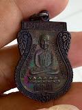 เหรียญหลวงปู่ทวด รุ่นใต้ร่มเย็น บล็อคกษาปณ์ ปี26 ( ณ หูขีด ) เนื้อทองแดงรมดำ