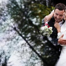 Wedding photographer Anastasiya Kiseleva (Lipoo). Photo of 04.12.2013