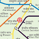 Delhi Metro Map (Offline) Download for PC Windows 10/8/7