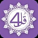 4 Qul in Quran (text + Audio)