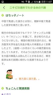4U News K/J - náhled