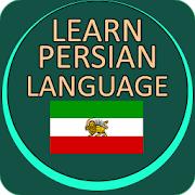 Learn Persian Spoken in English