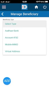 DENA BANK E-UPI- screenshot thumbnail