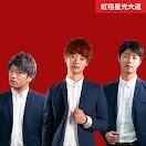 三原JAPAN Sanyuan_Japan