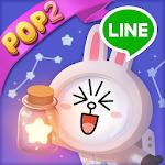 LINE POP2 5.2.1