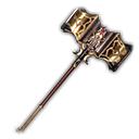 ブレランの戦槌