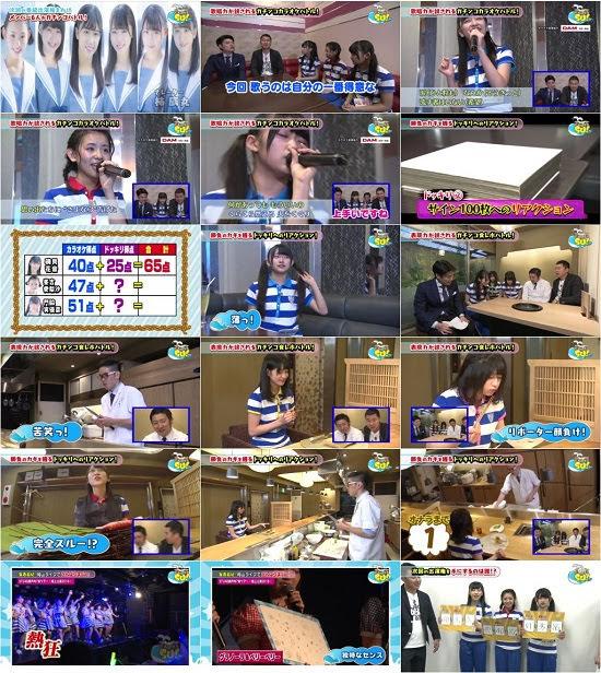 (TV-Variety)(720p) STU48のがんばりまSU! 180626