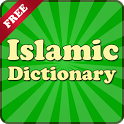 Islamic Dictionary Pro: FREE ! icon