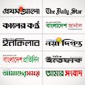 Bangla Newspapers - Bangla News App icon
