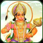 Hanuman Dandakam & Chalisa Telugu audio and Lyrics Icon
