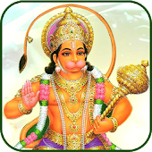 Hanuman Chalisa & Dandakam Telugu audio and Lyrics