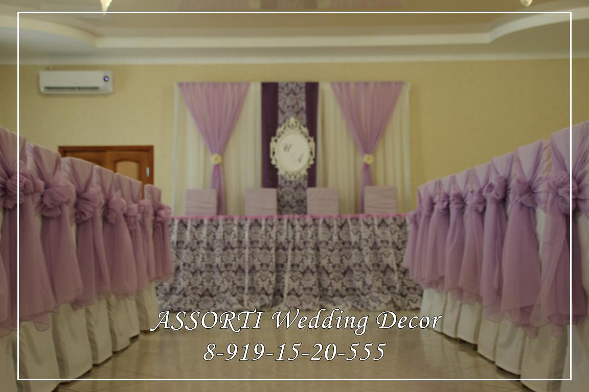 AssortiWeddingDecor в Уфе