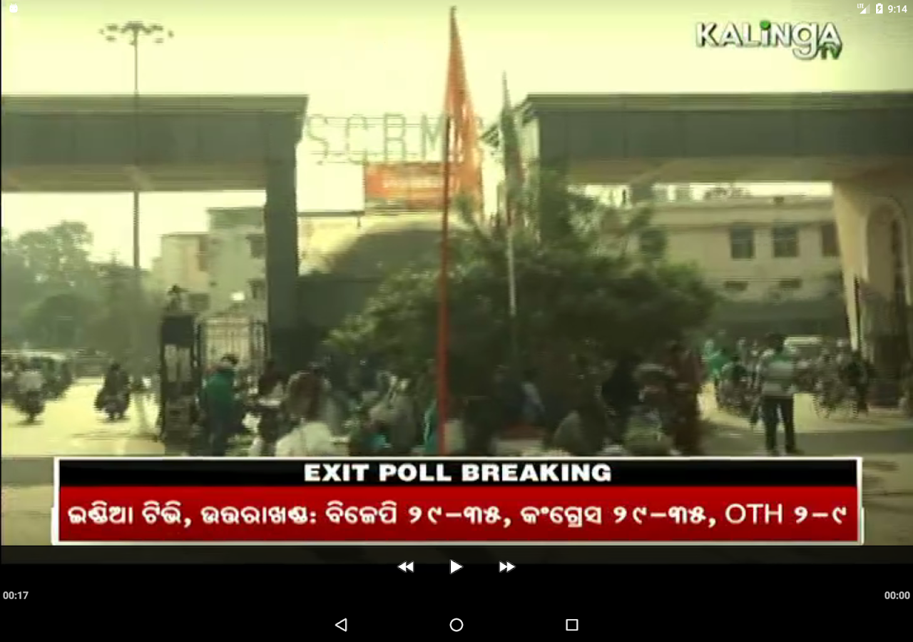 KALINGA TV- screenshot
