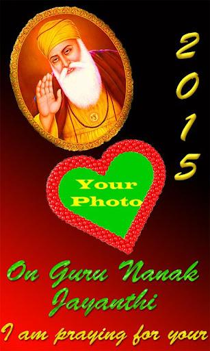 Guru Nanak Photo Frames