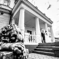 Wedding photographer Elena Metelica (ELENANDROMA). Photo of 27.09.2016