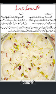 Delicious Recipes Indian screenshot