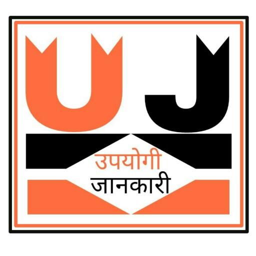 Upyogi Jankari - News, Knowledge file APK Free for PC, smart TV Download