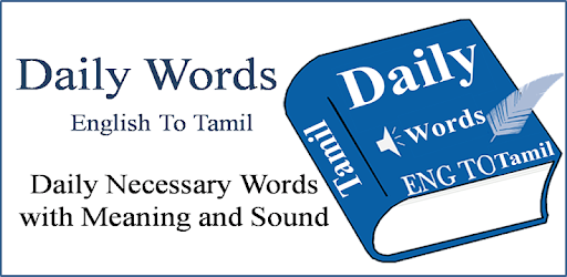 Daily Words English to Tamil - Apps on Google Play