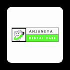 Anjaneya Dental Care icon